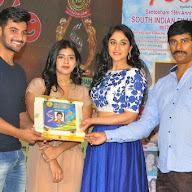 Santosham Film Awards Cutainraiser Event (109).JPG