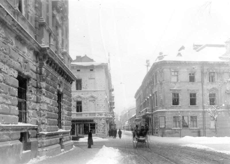 Львов. Улица Словацкого. Главпочтамт
