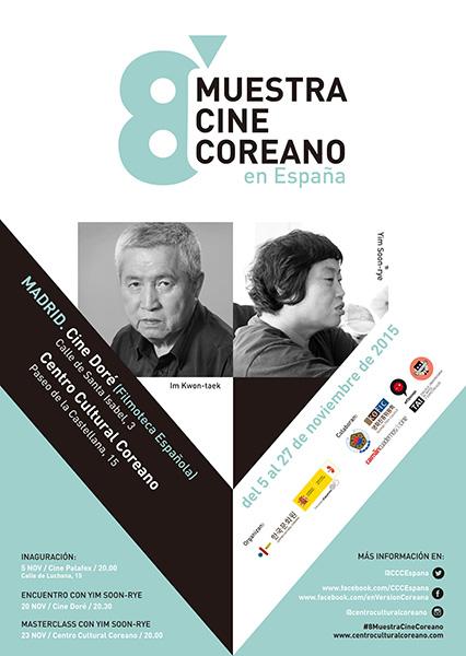 8ª Muestra de Cine Coreano en España