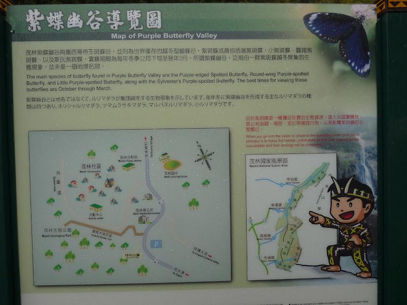 TAIWAN. Cinq jours en autocar au sud de Taiwan. partie 1 - P1150403.JPG