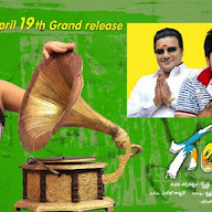 Galata Telugu Movie Posters