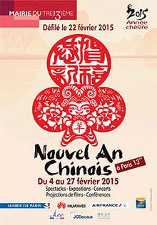 Affiche Nouvel An chinois 2015 13e