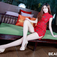 [Beautyleg]2015-12-14 No.1225 Sarah 0014.jpg