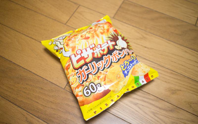 Pizzapotetogarick IMG 8981 2