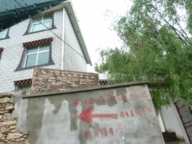 CHINE SICHUAN.DANBA,Jiaju Zhangzhai,Suopo et alentours - 1sichuan%2B2054.JPG