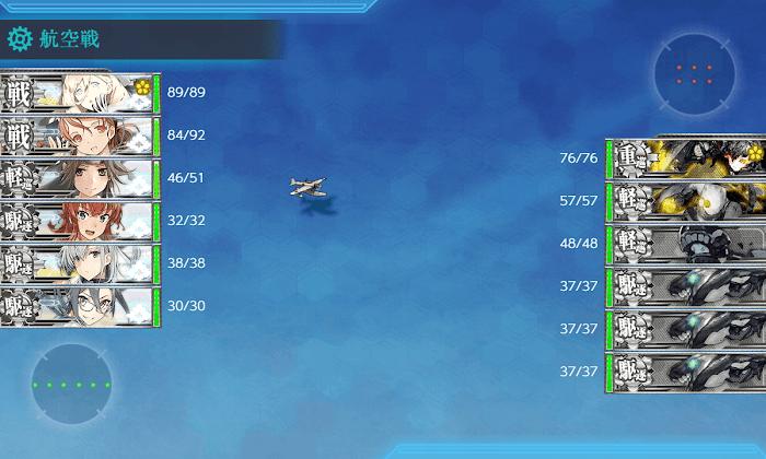 艦これ_2期_水上打撃部隊_南方へ_5-1_004.png