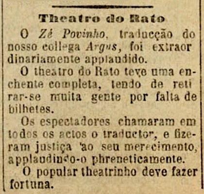 [1881-Teatro-do-Rato-23-095]