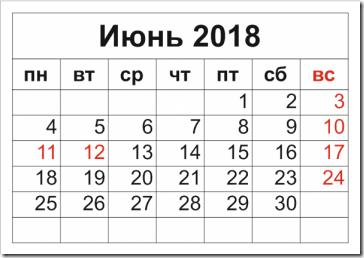 2017-08-25_21-47-22
