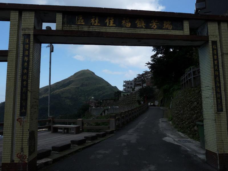 TAIWAN. Chuifen ou Jioufen ...et Keelung ( Nord de Taipei) - jiofen%2B138.jpg