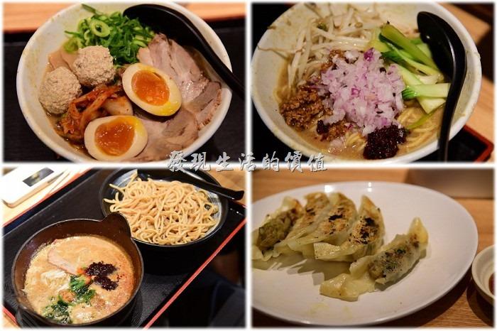 [日本]麺屋もり拉麵、沾麵(京都市役所)