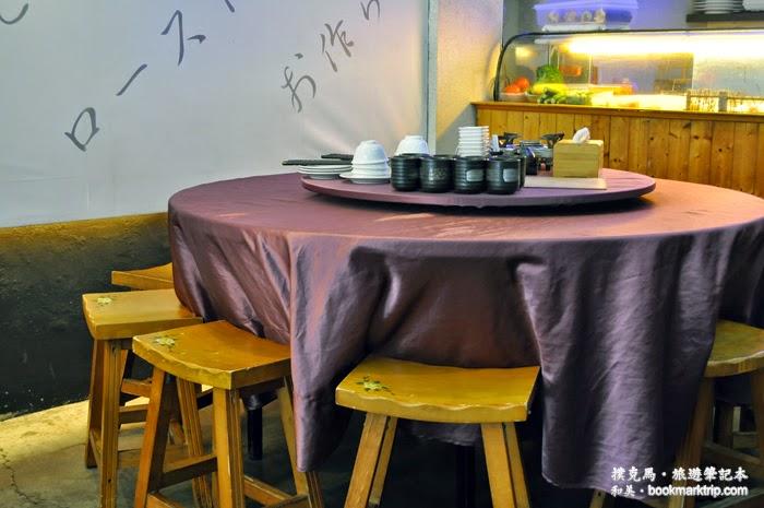 和屋日式料理