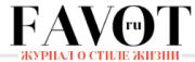 Favot.ru