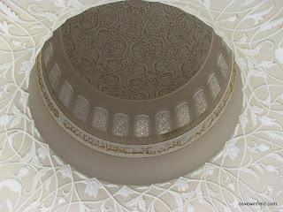 0380Sheik Zayfed Mosque
