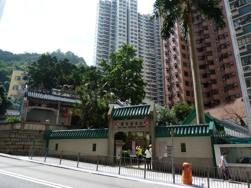 Aller retour a Hong Kong - P1140613.JPG