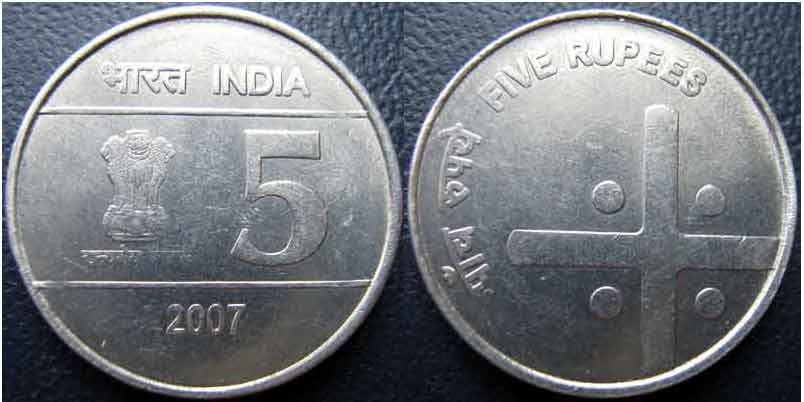Ecob coin for sale india : Bitcoin and ripple news