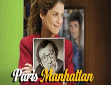 فيلم Paris-Manhattan