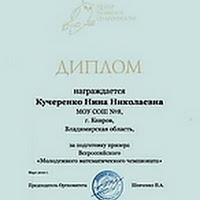 240x180_crop_thumb_4733509611311596180