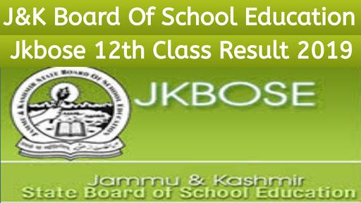 Jkbose 12th Class result 2019