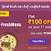 PhonePe Food Offer – Get Rs.100 Cashback on Fasoos, Freshmenu, Eatfits (Valentine Special)