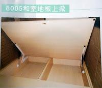 裝潢五金 品名:8005-合室地板上掀撐桿 型式:上下有緩衝 玖品五金