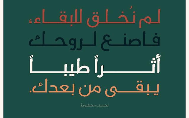 خطوط عربية,خطوط عربية للفوتوشوب,خط عبدالراضي,تحميل خطوط عربية للفوتوشوب,خطوط عربيه للفوتوشوب,فوتوشوب,خطوط,فوتوشوب عربي,خطوط فوتوشوب عربية,تحميل خطوط عربية,خطوط عربية للتصميم,خطوط فوتوشوب,خطوط فوتوشوب cs6,ادوبي فوتوشوب,تحميل خطوط,تحميل خطوط عربية للفوتوشوب cs6,تحميل خطوط عربية للورد,خطوط عربيه,فوتوشوب cc,خطوط فوتوشوب عربية احترافية,خطوط مجانية عربية,اجمل خطوط عربية للفوتوشوب,اضافة خطوط عربية للفوتوشوب,كيفية تحميل خطوط عربية للفوتوشوب,خطوط عربية جديدة,خطوط عربية جميلة,فوتوشوب 2019,تحميل فوتوشوب
