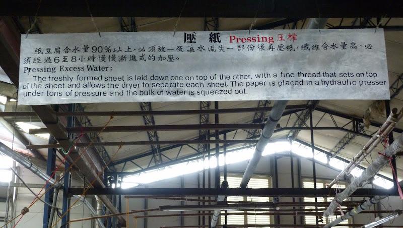 PULI, KUANHSING Paper Factory J 5 - P1150690.JPG