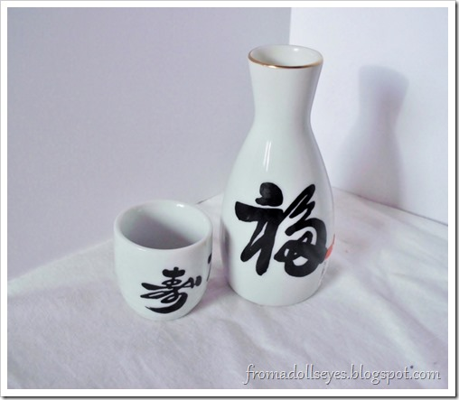A sake set from a thrift store.