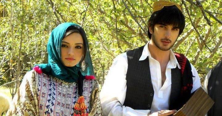 Αφγανός που χρονολογείταιonline dating απλά δεν λειτουργεί