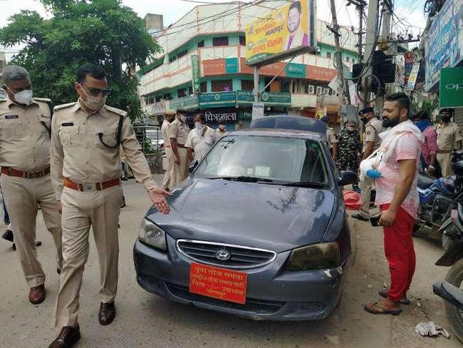 BHAGALPUR/खलीफाबाग पर चेकिंग में धराया बरहपुरा का फरार कुख्यात,खुद बताया रालोसपा का नेता