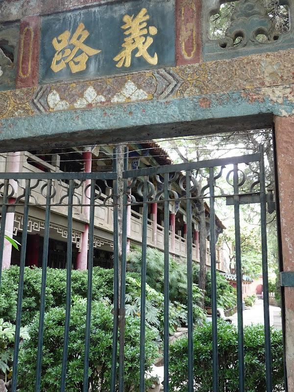 Chine .Yunnan . Lac au sud de Kunming ,Jinghong xishangbanna,+ grand jardin botanique, de Chine +j - Picture1%2B265.jpg