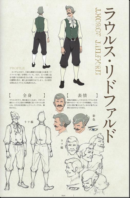 Shingeki no Bahamut Genesis Artworks_814079-0066