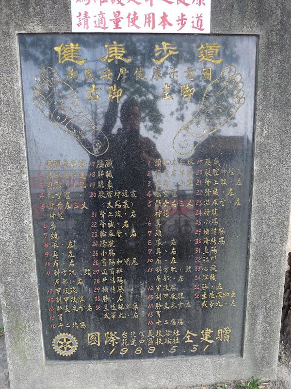 Taiwan .Taipei Lantern Festival - P1150833.JPG