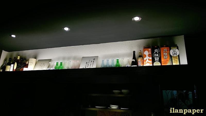 元味町 宜蘭報報