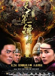 The Bravest Escort Group China Movie