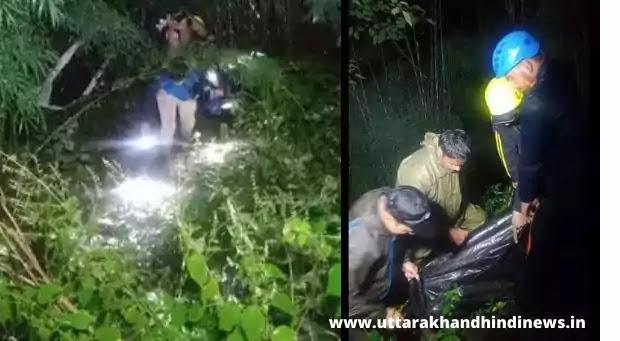 UTTARKASHI NEWS TODAY:  कार के खाई में गिरने से 1 की मौत, 3 घायल