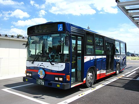 JR東日本「大船渡線BRT」 1778 観光型BRT「海」 陸前高田にて