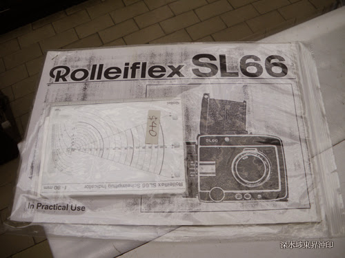 Rolleiflex SL66 In Practical Use