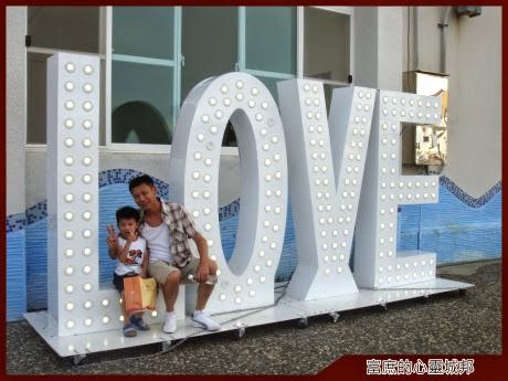 嘉義東石漁人碼頭LOVE