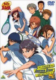 Hoàng Tử Tennis - Prince Of Tennis (2016)