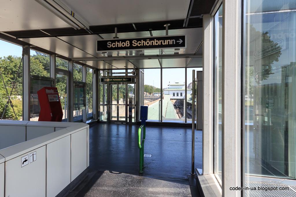 шенбрунн. вена. австрия