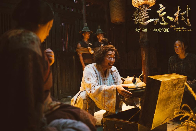 The Village of No Return China / Hong Kong Movie