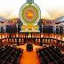 மாகாண சபைகளுக்கான தேர்தல் திருத்தச் சட்டமூலம் நிறைவேற்றம்