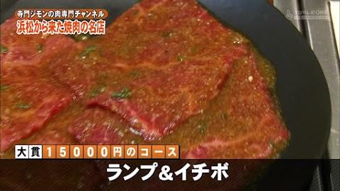 寺門ジモンの肉専門チャンネル #31 「大貫」-0531.jpg
