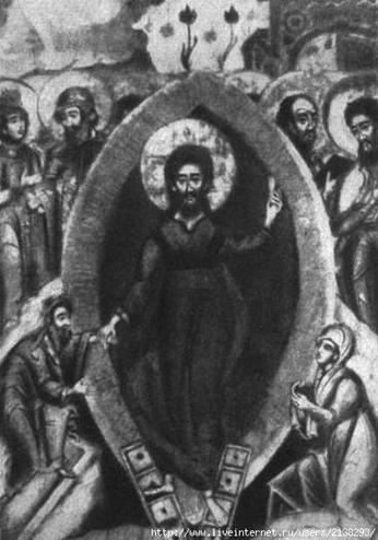 Фреска - Воскресение Иисуса Христа