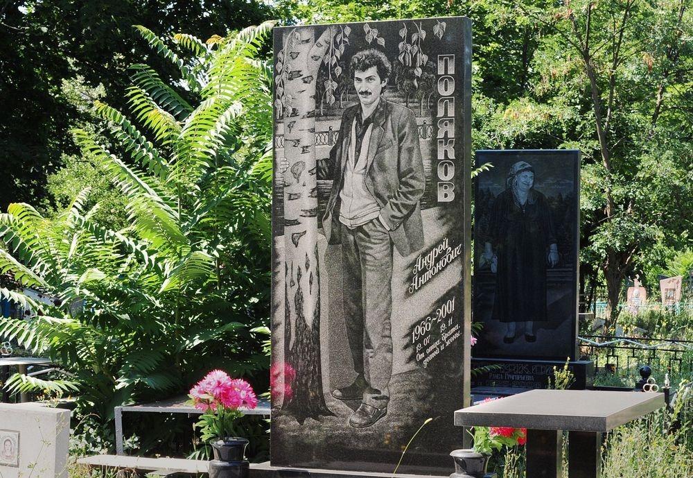 gangster-cemetery-yekaterinburg-9