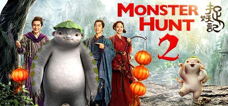 Download Monster Hunt 2 (2018) Dual Audio {Hindi-Chinese} || 720p [1.2GB]