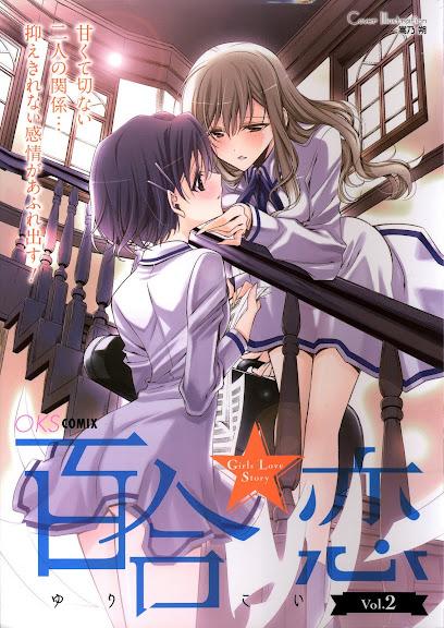 Yuri Koi Volume 2