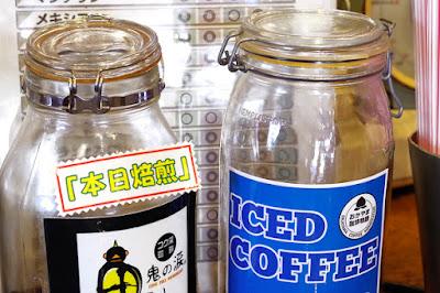 おすすめコーヒー:鬼の涙&アイスコーヒーブレンド