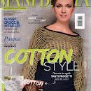 Mani di Fata 2016 03 Cotton Style