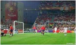 На Евро 2004